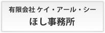 banner_hosi.jpg